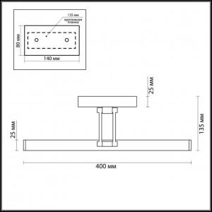Подсветка для картин с выкл. LUMION HIKARI 3767/8WL