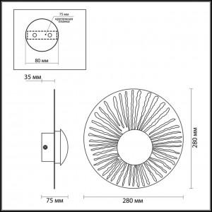 Настенный светильник ODEON LIGHT DONDE 3866/10WL