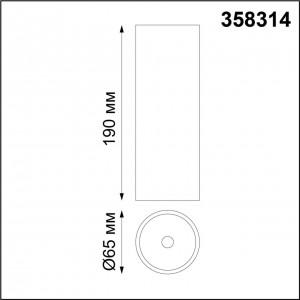 Накладной диммируемый светильник на пульте управления со сменой цветовой температуры DEMI 358314