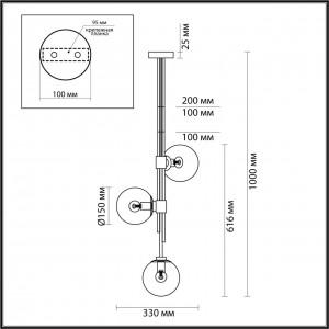 Подвес ODEON LIGHT BRAZERI 4799/3