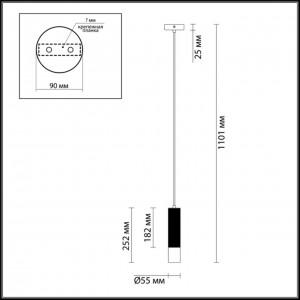 Подвес ODEON LIGHT KIKO 3876/1L