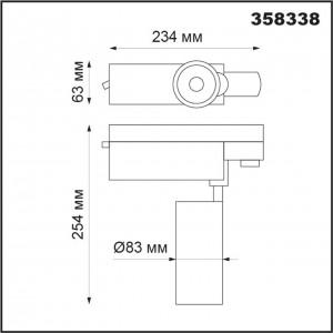 Трёхфазный трековый диммируемый светильник на пульте управления со сменой цветовой температуры GESTION 358338