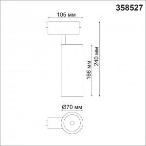 Трековый светильник для низковольного шинопровода NOVOTECH KIT 358527