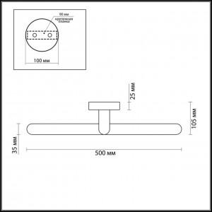 Подсветка для картин с выкл. LUMION AKARI 3764/14WL