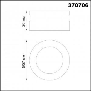 Декоративное кольцо для арт. 370681-370693 UNITE 370706