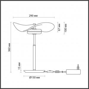 Настольная лампа ODEON LIGHT FLUENT 4856/10TL