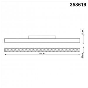 Трековый светильник для низковольного шинопровода диммируемый с пультом ДУ, со сменой цв. температур NOVOTECH FLUM 358619