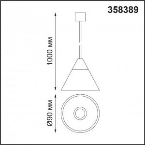 Светильник без драйвера для арт. 358367-358376 COMPO 358389