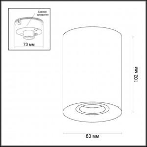 Потолочный накладной светильник ODEON LIGHT TUBORINO 3569/1C