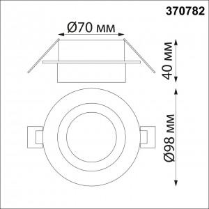 Светильник встраиваемый влагозащищенный NOVOTECH WATER 370782