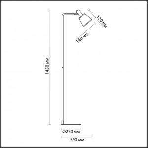 Торшер LUMION MARCUS 3638/1F