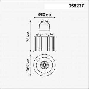 Светодиодная лампа декоративная NOVOTECH 358237