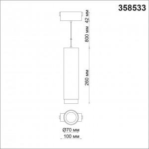 Трековый светильник для низковольного шинопровода, длина провода 1м NOVOTECH KIT 358533