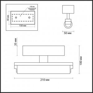 Настенный светильник IP44 ODEON LIGHT FRIS 4618/4WL