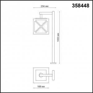 Ландшафтный светильник NOVOTECH DANTELA 358448