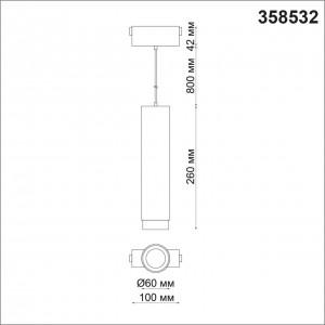 Трековый светильник для низковольного шинопровода, длина провода 1м NOVOTECH KIT 358532