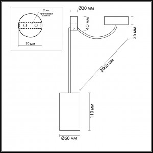 Подвесной светильник ODEON LIGHT LUCAS 3898/1