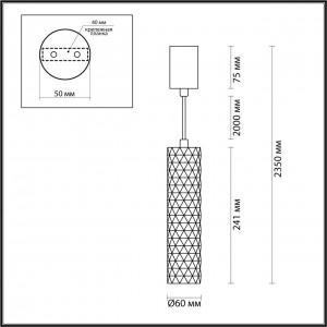 Подвесной светильник ODEON LIGHT AD ASTRUM 4287/1