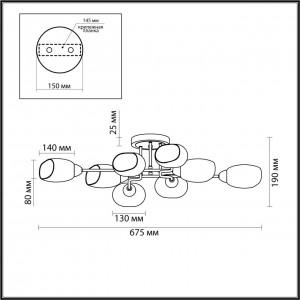 Люстра потолочная LUMION LACIE 4536/8C