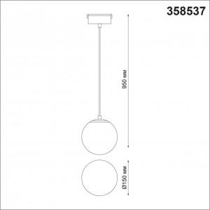 Трековый светильник для низковольного шинопровода, длина провода 0.8м NOVOTECH KIT 358537