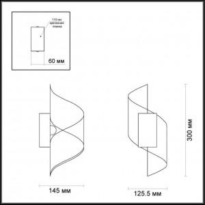 Настенный светильник ODEON LIGHT BOCCOLO 3543/5LW
