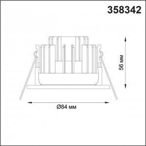 Встраиваемый влагозащищённый диммируемый светильник REGEN 358342