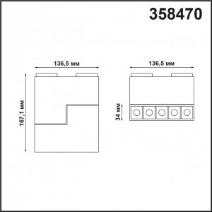 Трековый светильник для низковольтного шинопровода KIT 358470
